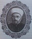 SOLAKZÂDE SÂDIK EFENDİ (1884-1960) -1. BÖLÜM-