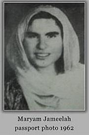 MARGARET MARCUS - (MERYEM CEMİLE) (1934-2012) 4. BÖLÜM