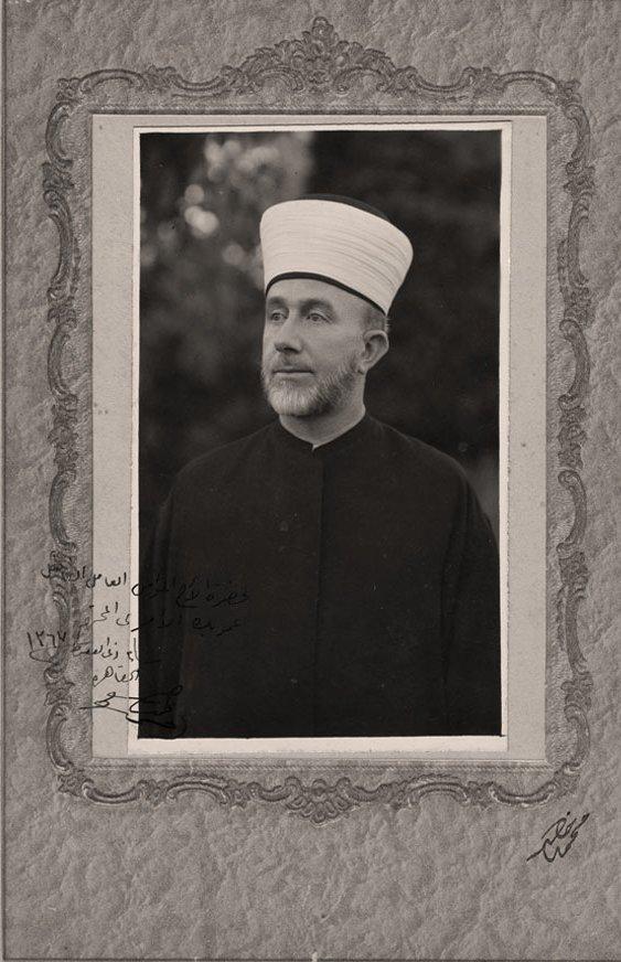 MUHAMMED EMİN EL HÜSEYNİ-5.Bölüm