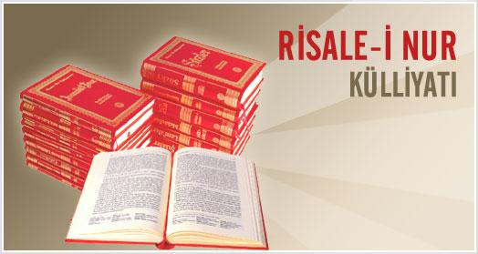 RİSALE-İ NUR'DAN BİR KISIM DUALAR