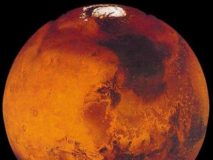 MARS GEZEGENİ İLE HASBİHAL