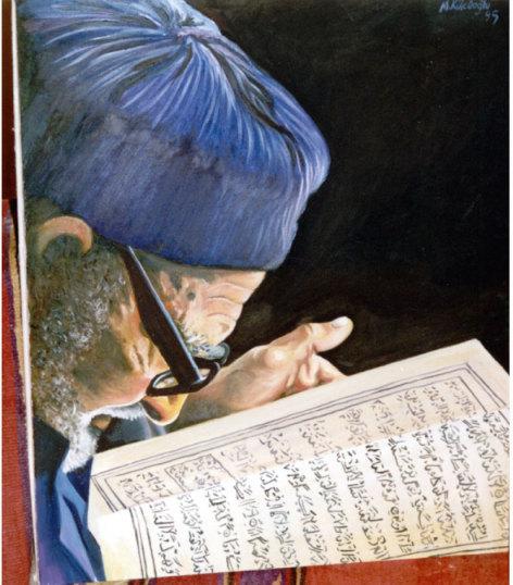 KUR'AN'DA İNSAN İLE İLGİLİ KAVRAMLAR