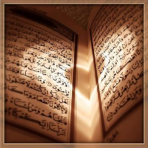 KUR'AN'IN FAZİLETİ