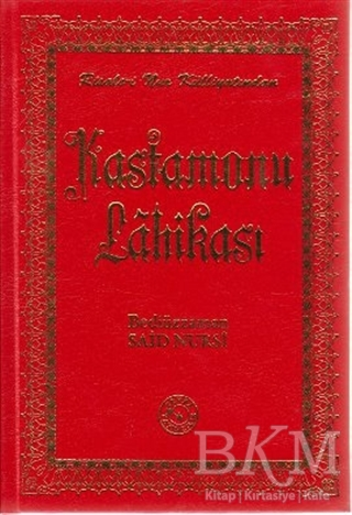 KASTAMONU LAHİKASI-Sualler-5