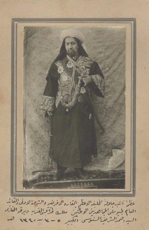 SEYYİD AHMED ŞERİF ES SENUSİ(1873-1933)-2.Bölüm