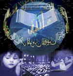 Kur'an'da Aliterasyon-Nâs Sûresi