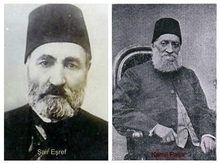 """İNŞALLAH KAZAYA UĞRARSINIZ"""