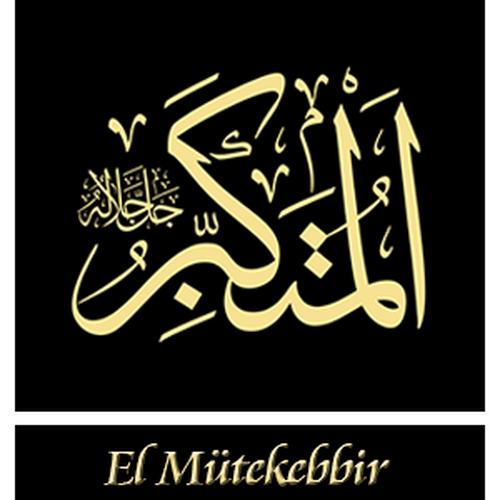 EL-MÜTEKEBBİR