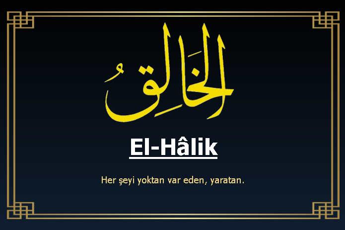 EL-HÂLİK