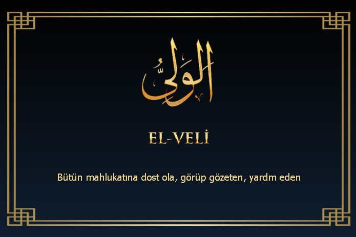 EL-VELİYY