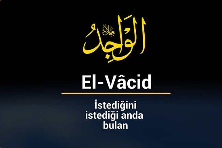 EL-VÂCİD