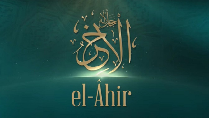 EL-ÂHİR