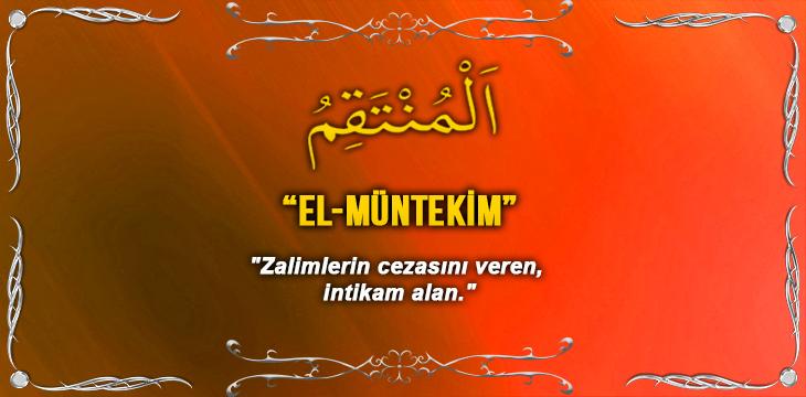 EL-MÜNTEKİM