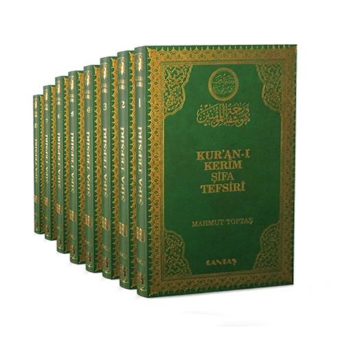 ŞİFA TEFSİRİ NOTLARI-1
