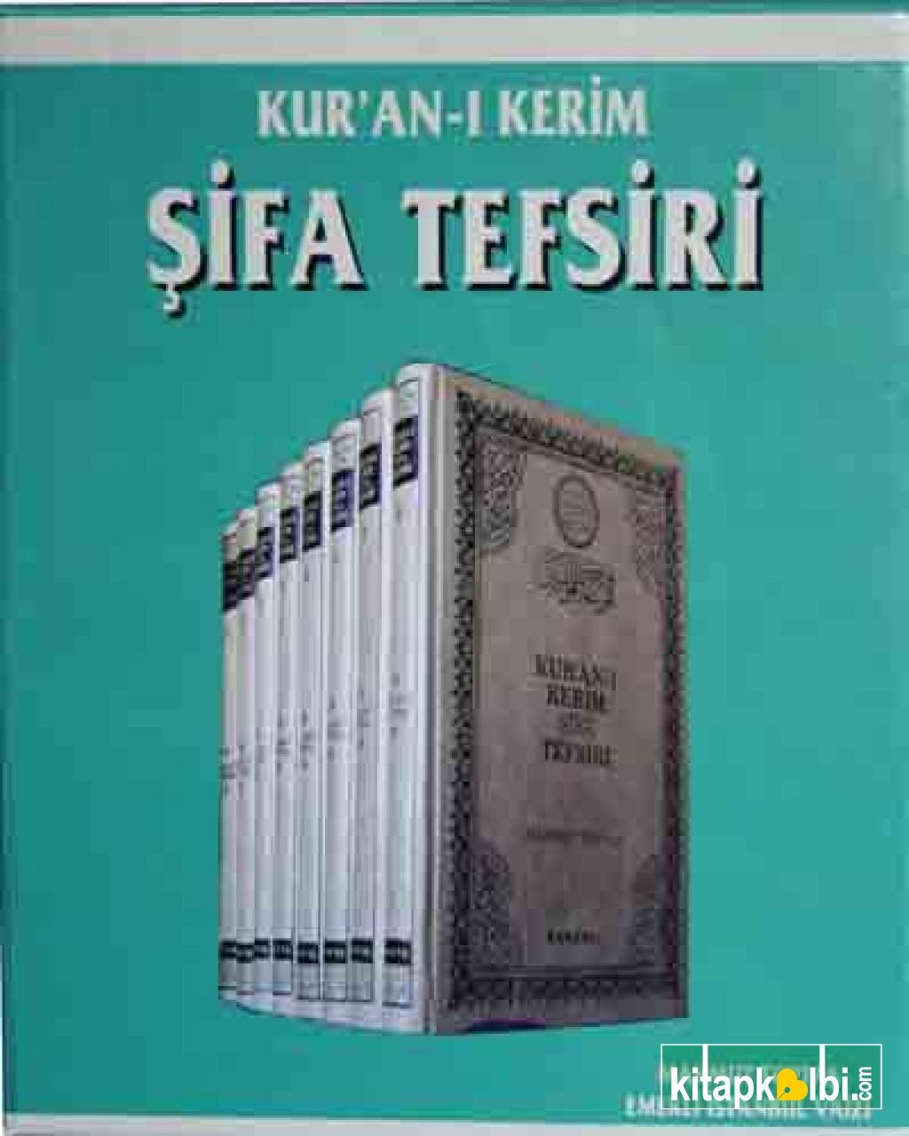 ŞİFA TEFSİRİ NOTLARI-2