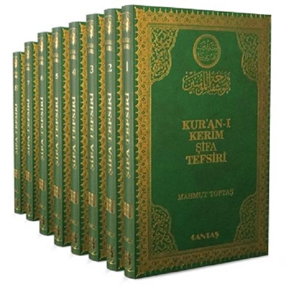 ŞİFA TEFSİRİ NOTLARI-3
