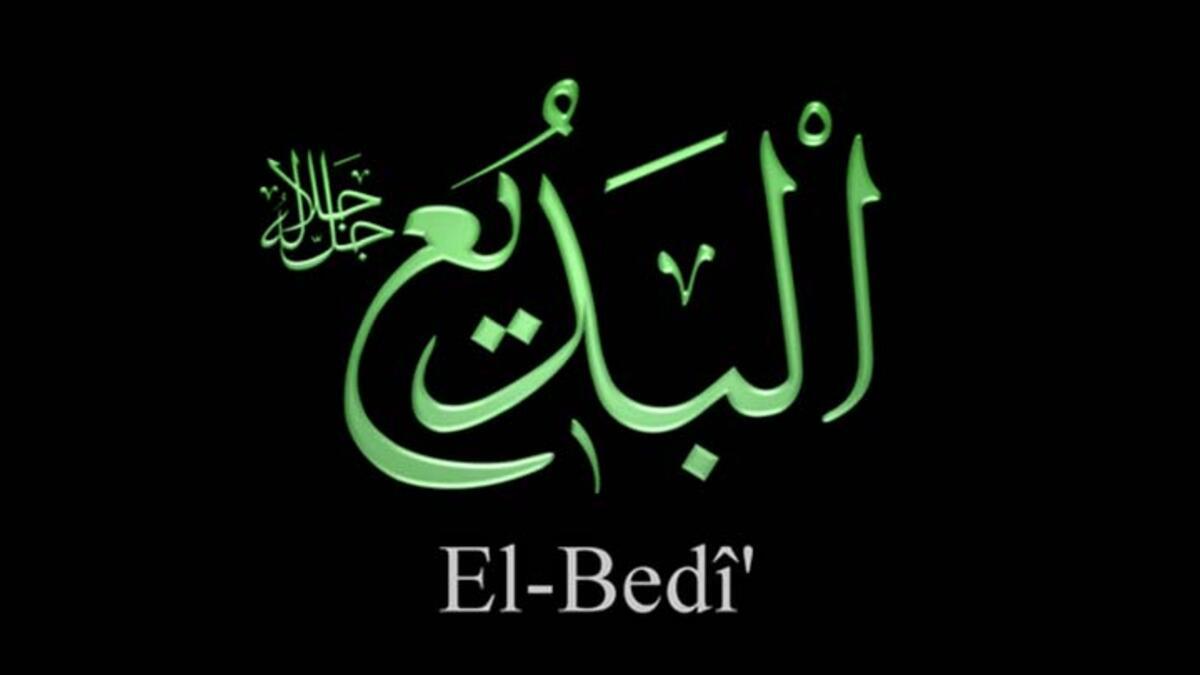 EL-BEDİ