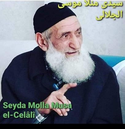 MÜDERRİS MOLLA MUSA CELÂLÎ (GEÇİT) HOCA