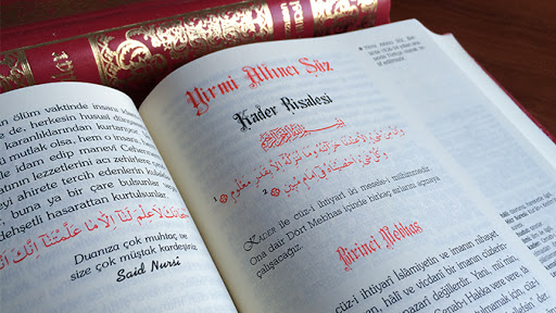 KADER RİSALESİ ŞERHİ-7