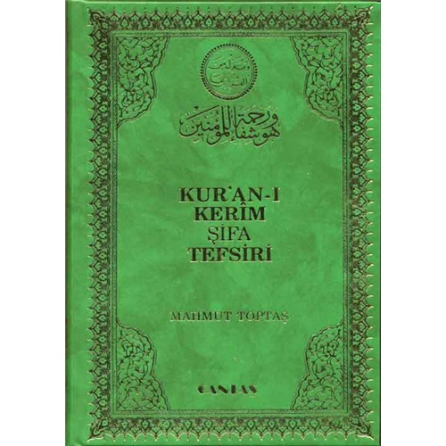 ŞİFA TEFSİRİ NOTLARI-34