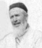 AHMET FUAT GÜVEN (1897 – 1983)